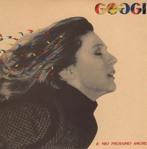 """33 giri """"Il mio prossimo amore"""" - 1981"""